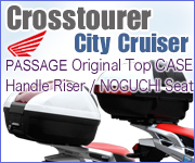 Crosstourer City Cruiser